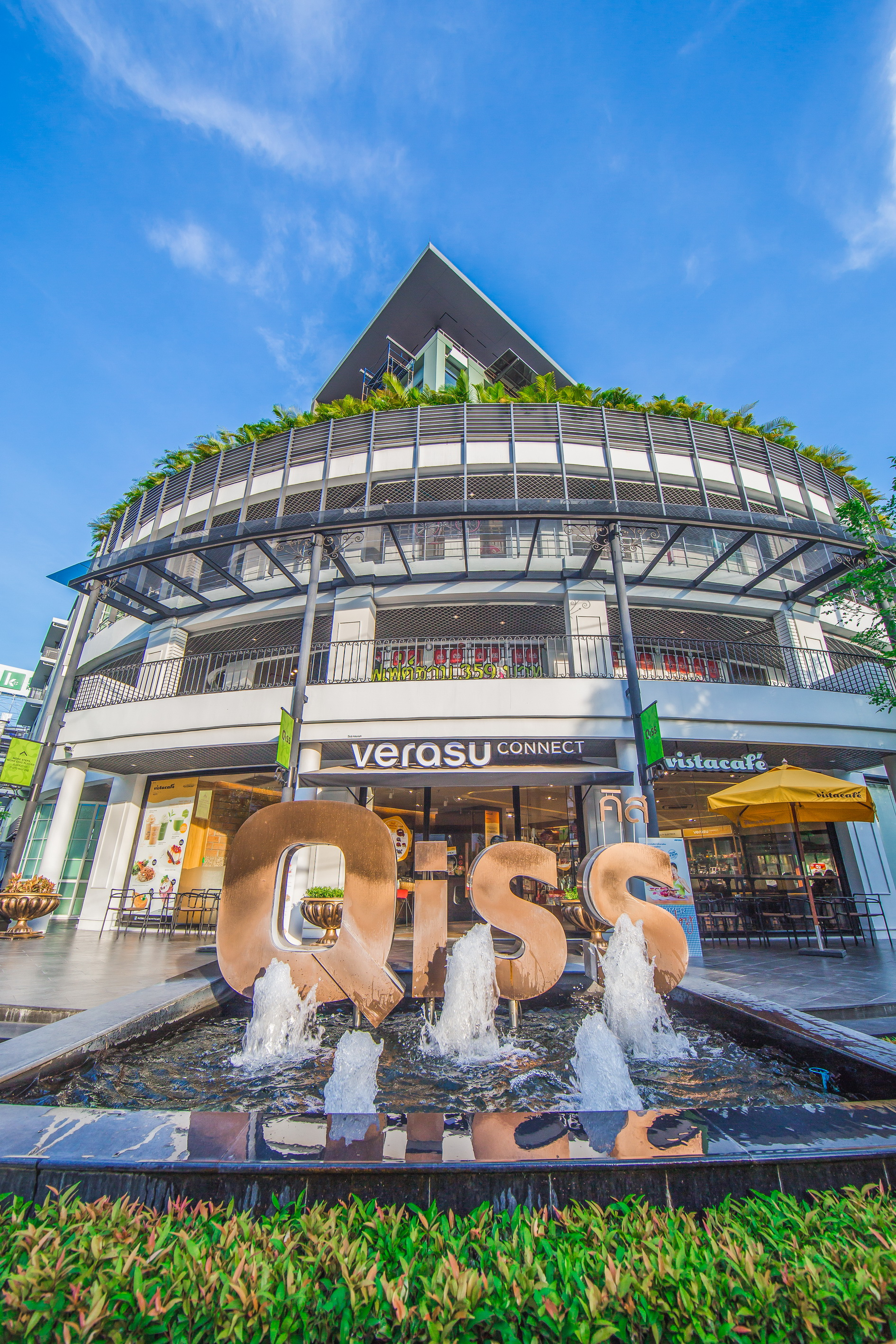 QiSS's Signage Front