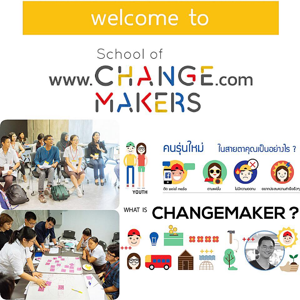 Warm Welcome to Our New Tenants; School of Change Makers on 2nd Floor at Qiss Mall