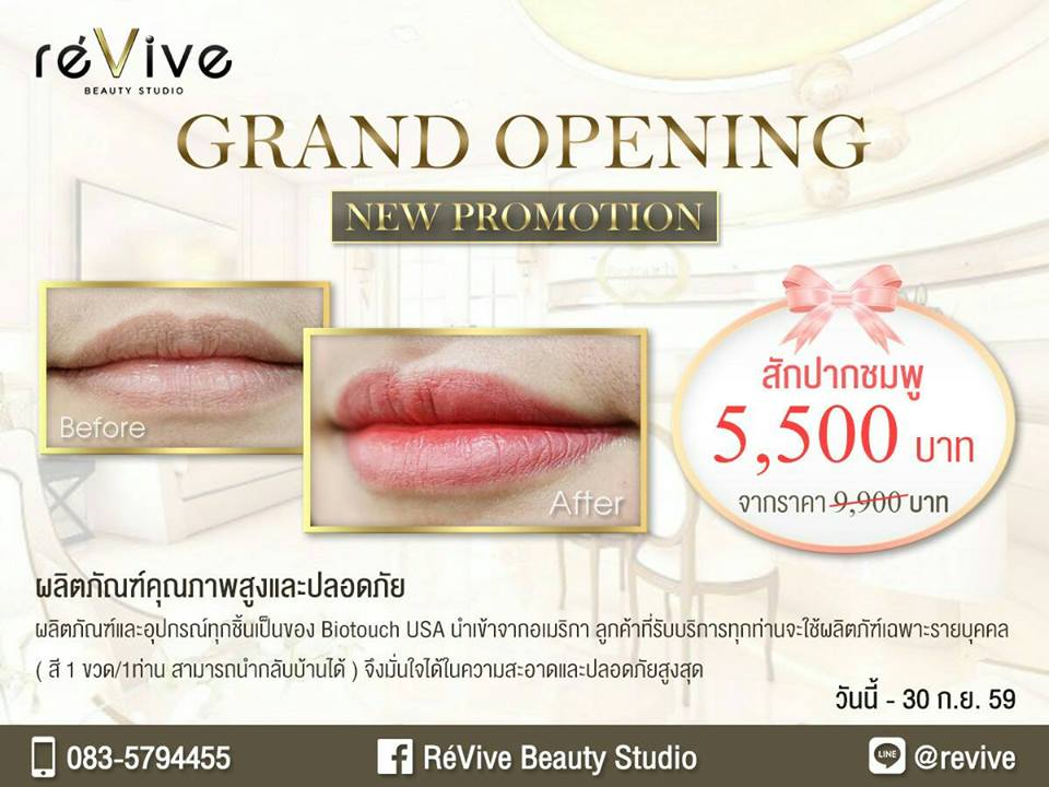 NOW OPEN!! Revive Beauty Studio on 3rd Floor