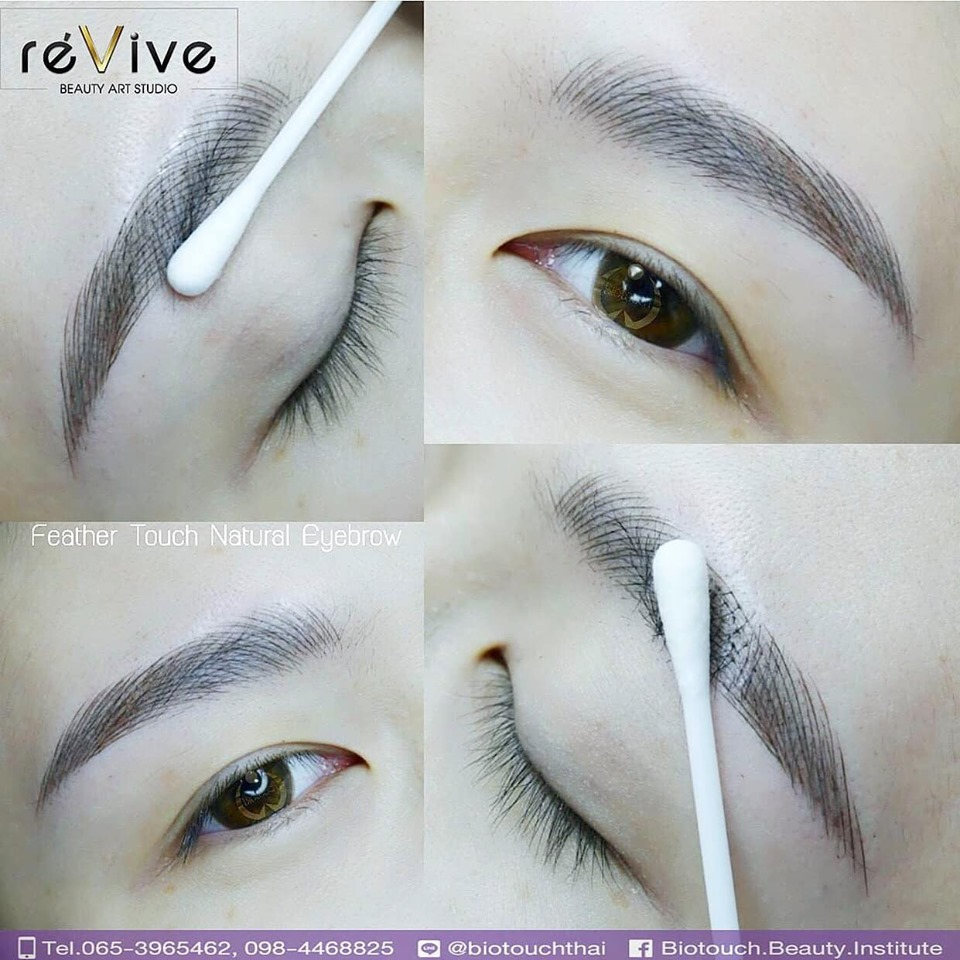 Hollywood 6HD Eyebrow at RéVive