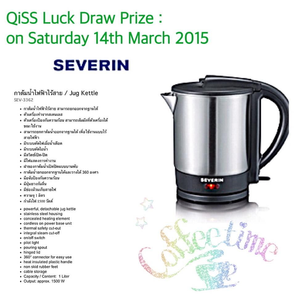 QiSS Lucky Draw Prize on saturday 14th Mar 15