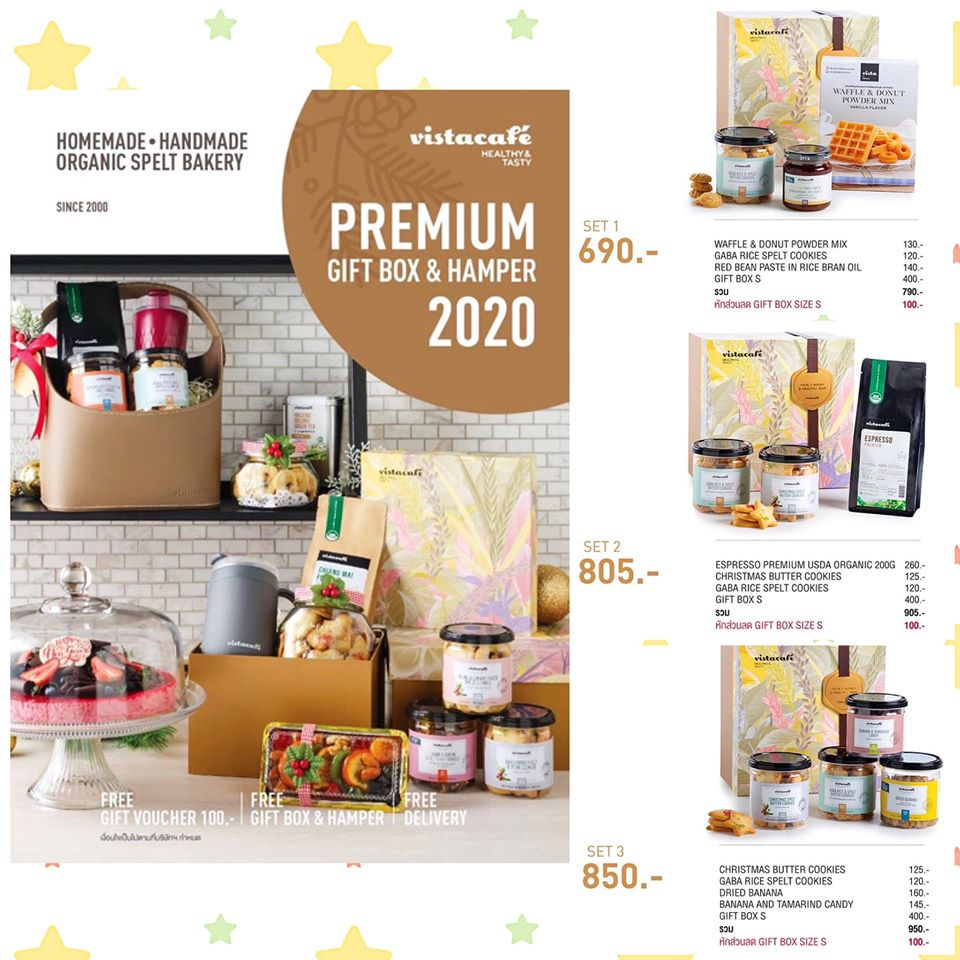 Vista Cafe Premium Gift box & Hamper 2020
