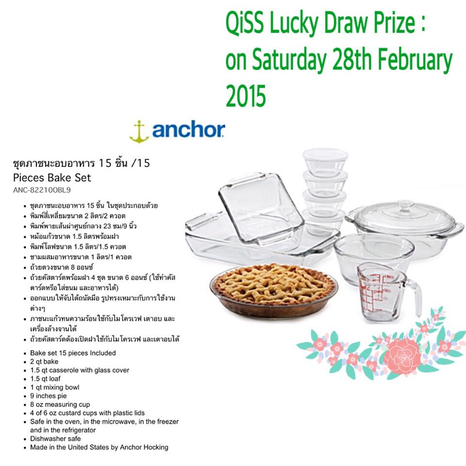 QiSS Lucky Draw Prize on saturday 28th Feb 15