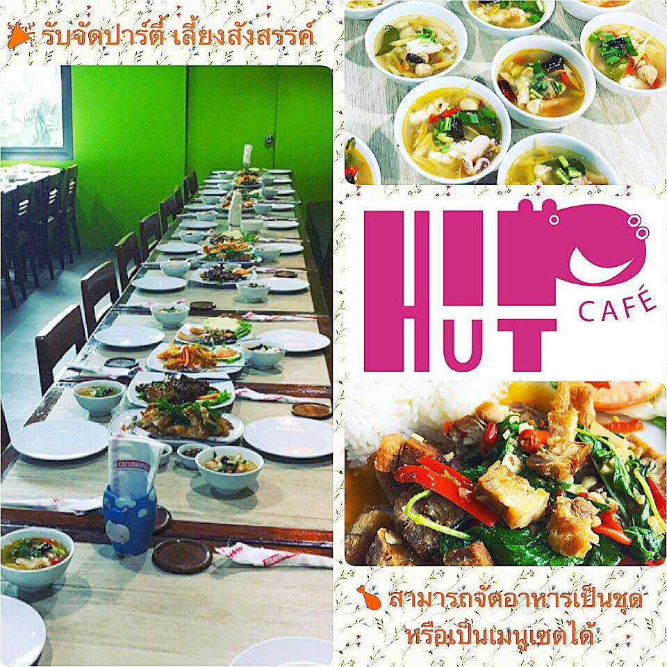 Hip Hut Cafe (ฮิปฮัท คาร์เฟ่) Authentic Thai E-San Cuisine on 2nd Floor
