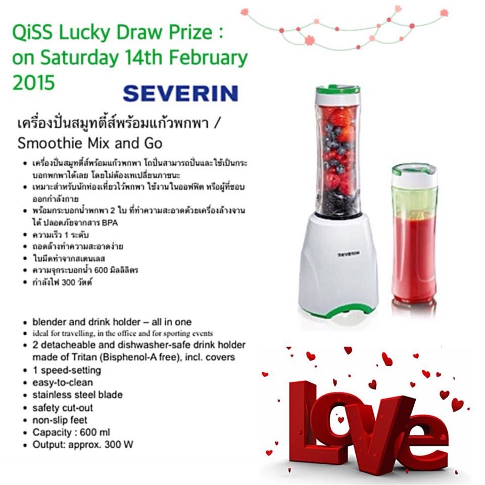 QiSS Lucky Draw Prize on Saturday 14th Feb 15