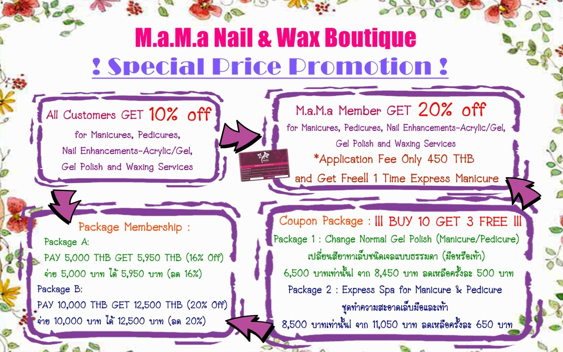 M.a.M.a. Nail and Wax Boutique on Ground Floor