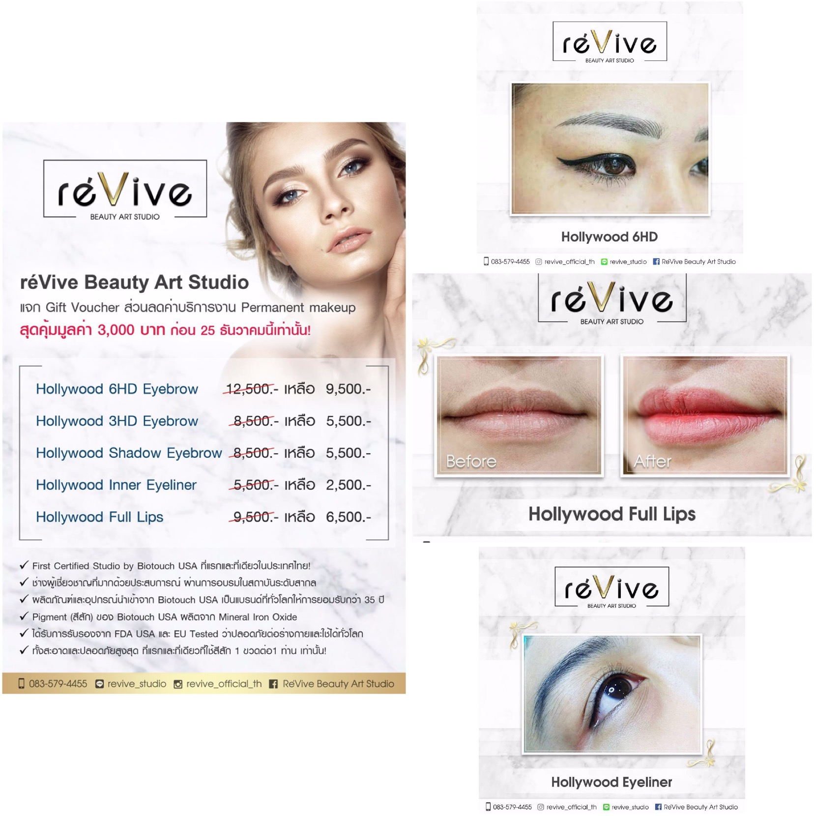 Special Price!! 3,000 THB Discount Voucher for Permanent Makeup at réVive Beauty Art Studio
