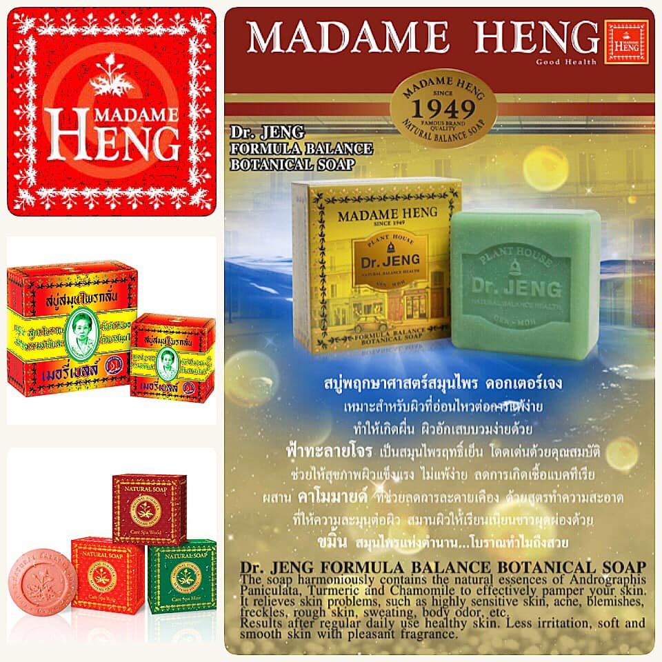 New Product at Madame Heng: Dr.JENG